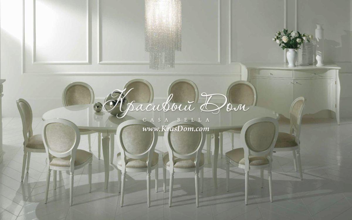 Стол обеденный овальный белый
