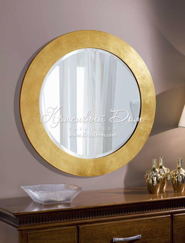 зеркало Mmego0041 круглое зеркало в плоской деревянной